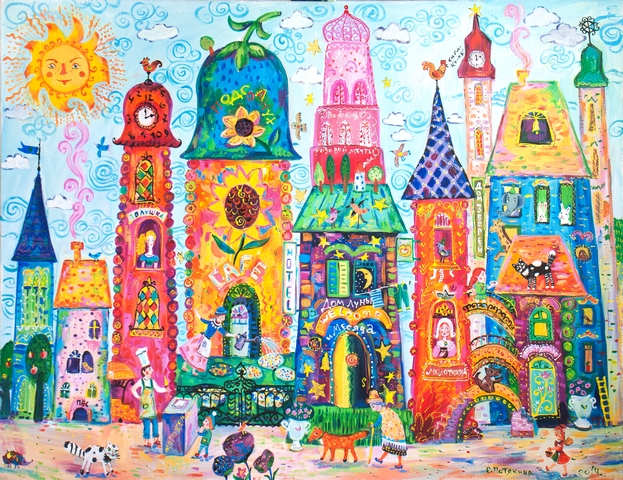 Fairytail Town, 64 x 90 cm, canvas, oil